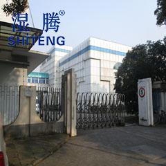 ST-50L-上海祥和印务有限公司订购湿腾离心式加湿器一台
