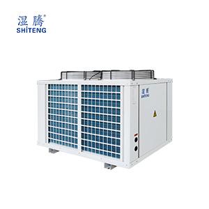 商用热泵热水机(北方型) ST050-DKFXRII