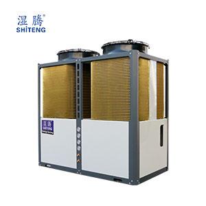 商用冷暖型热泵系列 ST130-KGXLAII(南方型)