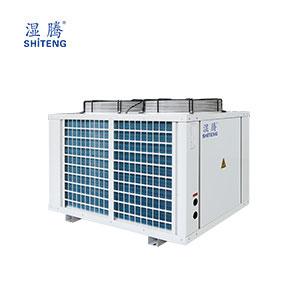 商用热泵热水机(北方型) ST038-DKFXRII