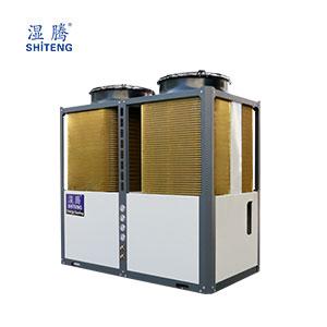 商用冷暖型热泵(北方型)